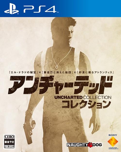 アンチャーテッド コレクション PS4 ソフト PCJS-...