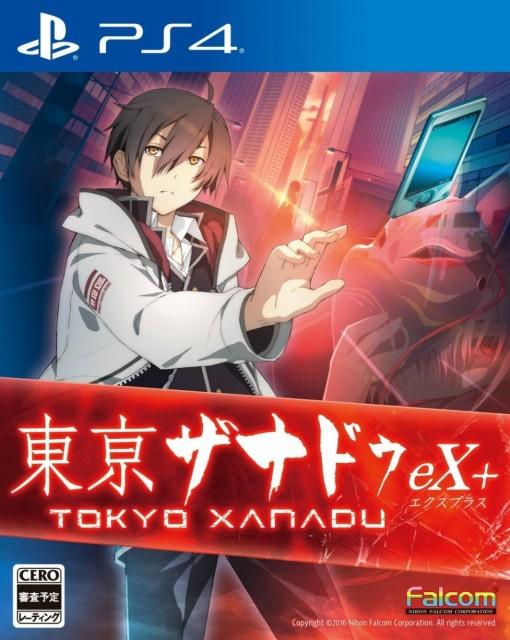 東亰ザナドゥ eX+ PS4 ソフト PLJM-80182 / 中古 ...