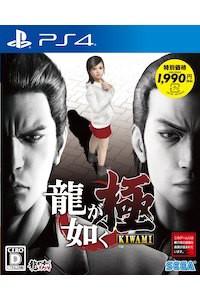 【新品】 龍が如く 極 新価格版 PS4 PLJM-16054 /...