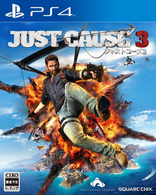 ジャストコーズ3 PS4 ソフト PLJM-84046 / 中古 ...