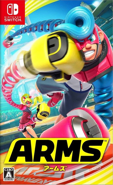 ARMS Nintendo Switch ソフト HAC-P-AABQA / 中古...