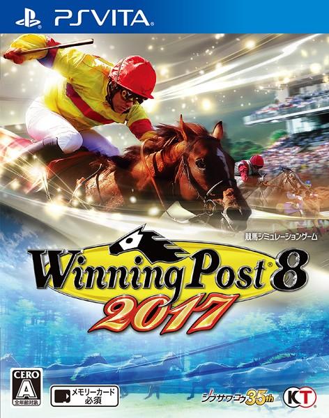 ウイニングポスト8 2017 PSVita ソフト VLJM-3542...