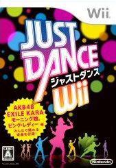 ジャストダンス Wii ソフト RVL-P-SD2J / 中古 ゲ...