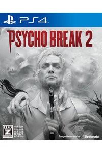 【中古】 PSYCHOBREAK 2(サイコブレイク2) 【CE...