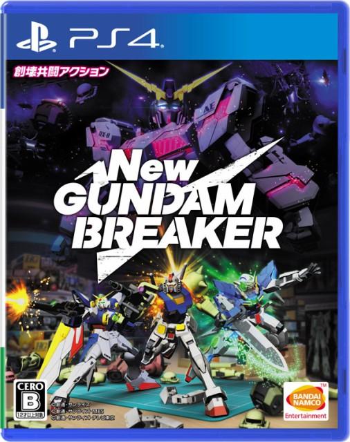 【新品】 New ガンダムブレイカー PS4 ソフト PLJ...