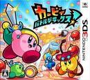 【中古】 カービィ バトルデラックス! 3DS CTR-P-...