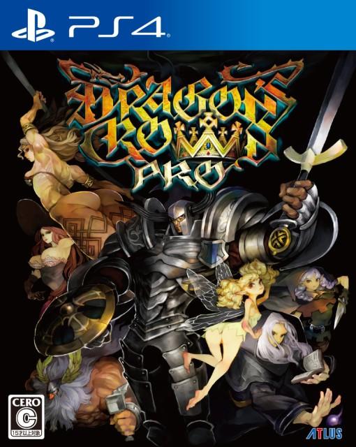 【中古】 ドラゴンズクラウン・プロ PS4 ソフト P...