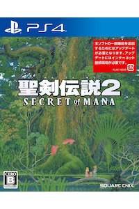 聖剣伝説2シークレット オブ マナ 【中古】 PS4 ...