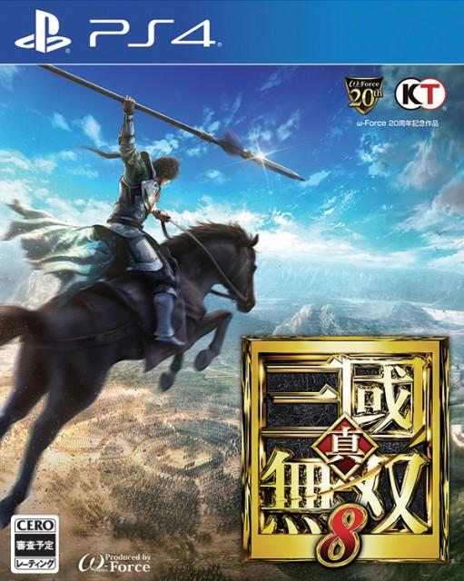 【中古】 真・三國無双8 PS4 ソフト PLJM-16080 /...