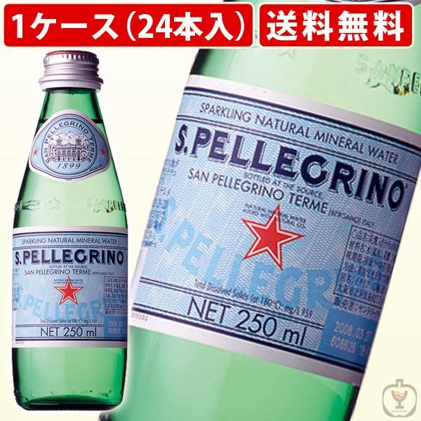 送料無料 サンペレグリノ 炭酸入り ナチュラル...