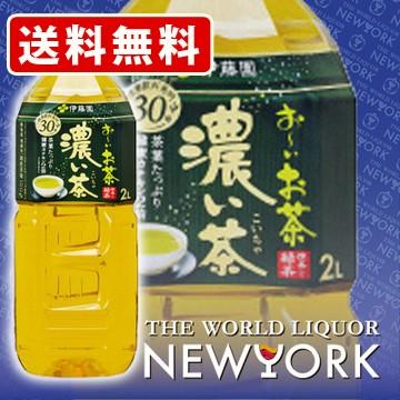 送料無料 伊藤園 おーいお茶 濃い茶 緑茶 20...