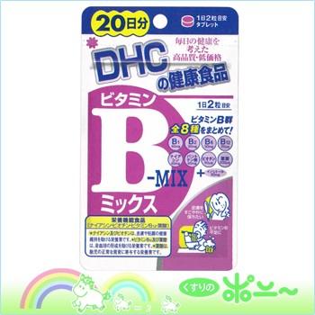 【メール便発送!送料無料!】DHC ビタミンBミッ...