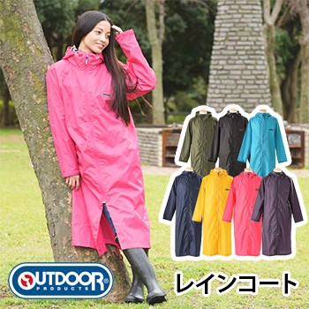 OUTDOOR PRODUCTS レインコート(女性/レディース/...