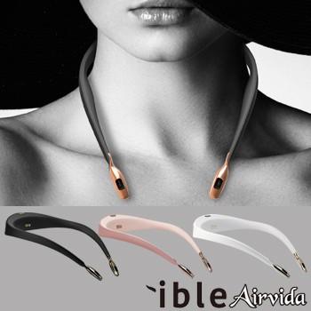 アイブルエアビーダ ible Airvida L1(スペースブ...