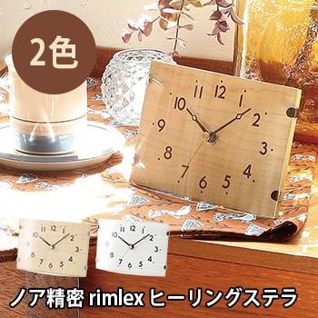 ノア精密 rimlex ヒーリングステラ W-712(置き時...