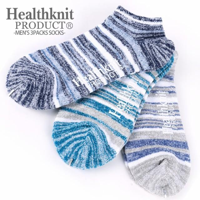 Healthknit Product ヘルスニット 靴下 メンズ く...