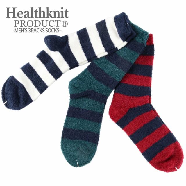 Healthknit Product (ヘルスニット  プロダクト...