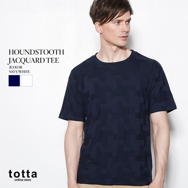 【メール便発送】Tシャツ メンズ ティーシャツ 無...