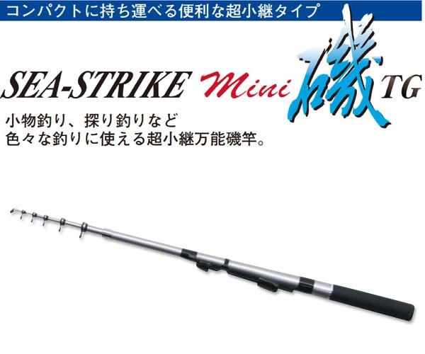 SEA-STRIKE MINI磯TG 270cm 磯竿 046160【送料...