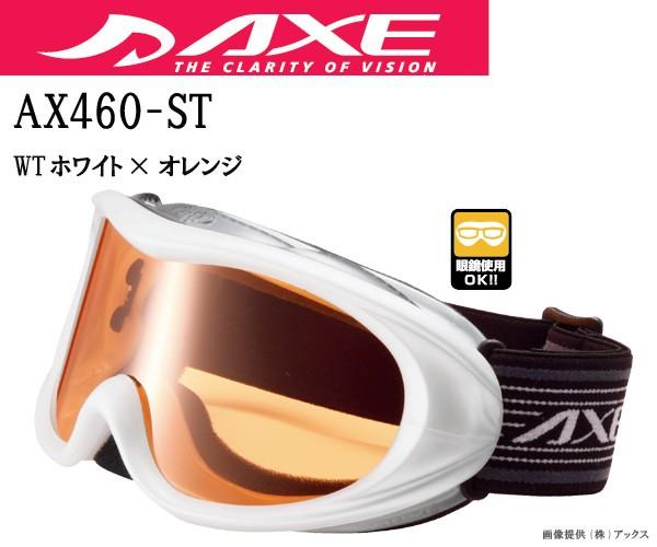 AXE(アックス) ゴーグルAX460-ST WTホワイト×...