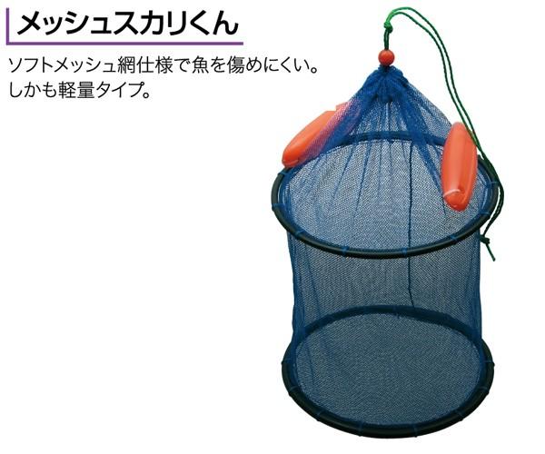 メッシュスカリくん PT-392 30-2段 313224