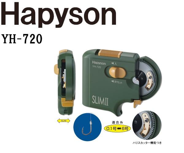 HAPYSON(ハピソン) YH-720 乾電池式薄型針結び...
