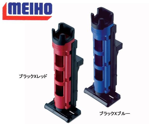 MEIHO(メイホウ) ロッドスタンド BM-230N