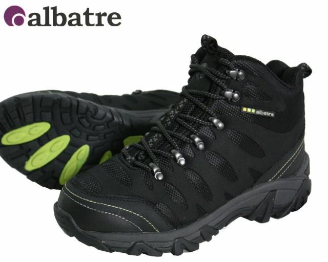 ALBATRE(アルバートル) AL-TS1120 トレッキング...