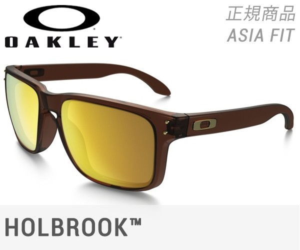 OAKLEY(オークリー) HOLBROOK ホルブルック OO...