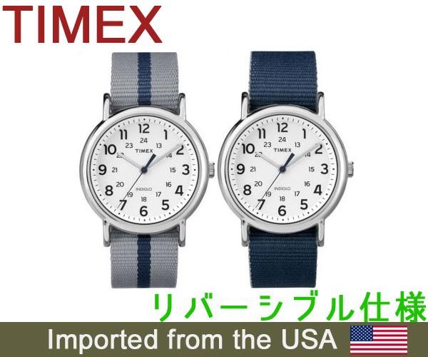 TIMEX(タイメックス) ウィークエンダー リバーシ...