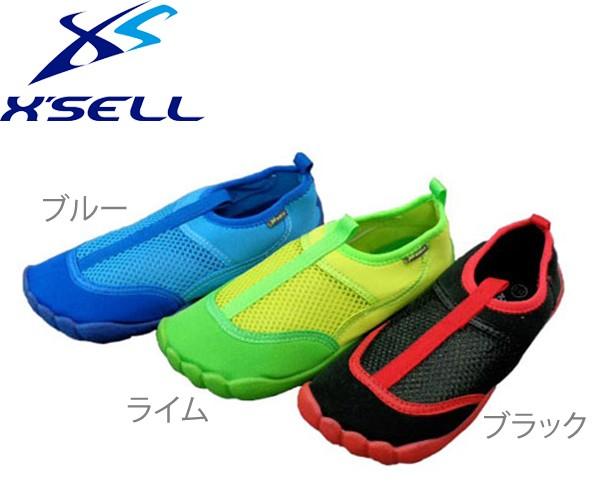 X'SELL(エクセル) BS882 ジュニアビーチシューズ...