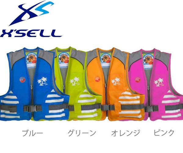 XSELL(エクセル) NF2360 JRフローティングベスト...