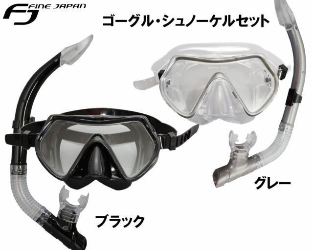 FINEJAPAN(ファインジャパン) DV-3002 シュノー...