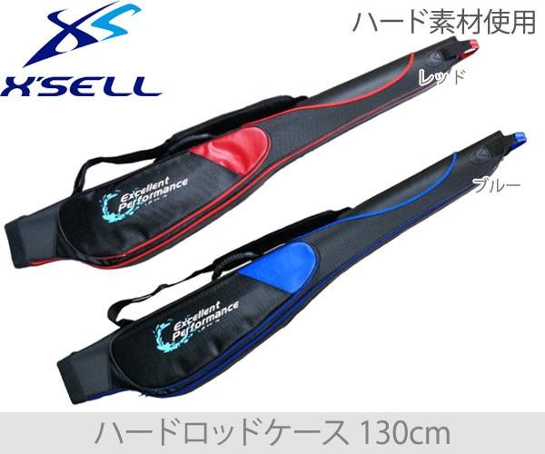 XSELL(エクセル) JP-541 ハードロッドケース 13...