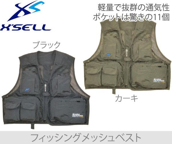 X'SELL(エクセル) NF-2150 ゲームメッシュベス...