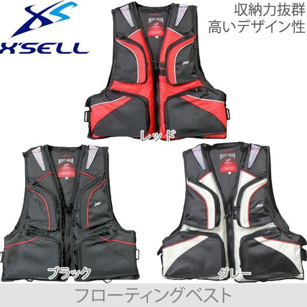 XSELL(エクセル) NF-2430 フローティングベスト...