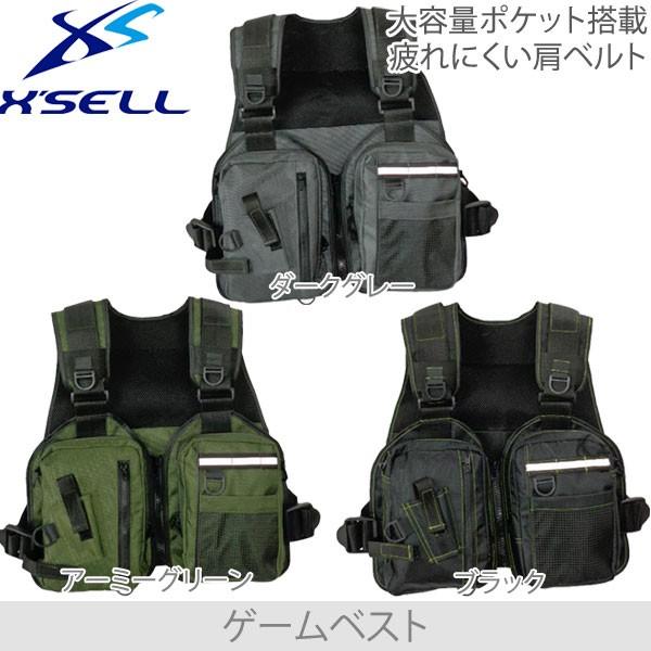 X'SELL(エクセル) NF-2230 ゲームベスト釣り・...