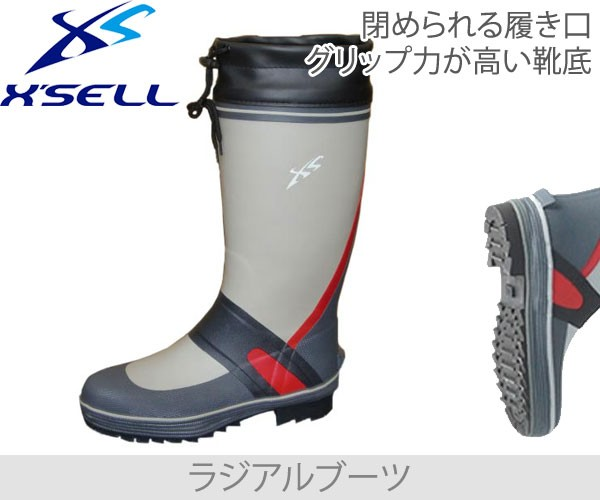 X'SELL(エクセル) LF-216 ラジアルブーツ 長靴...