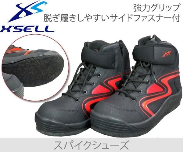 XSELL(エクセル) LF-493 フェルトスパイクシュ...