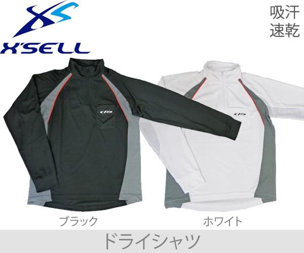 XSELL(エクセル) FP-5060 長袖ドライシャツ【送...