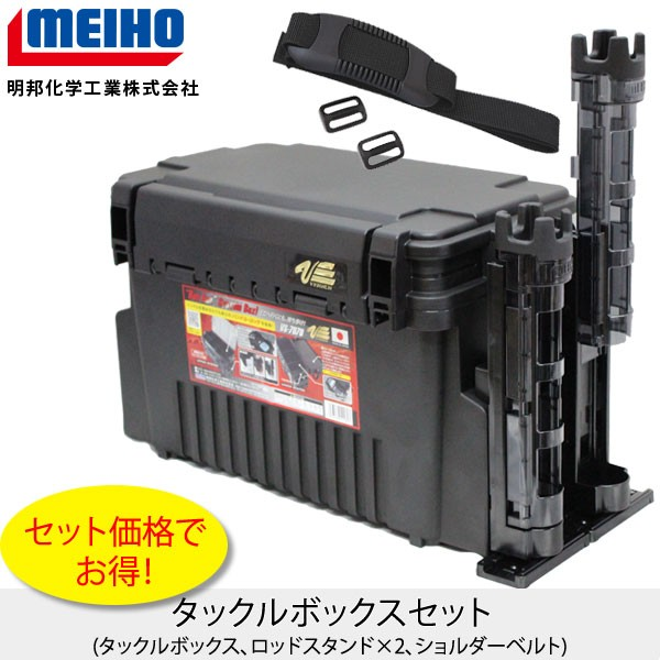 MEIHO(メイホウ) VS-7070 ロッドスタンド×2,シ...
