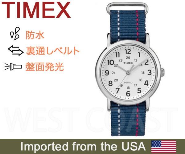 TIMEX(タイメックス) ウィークエンダー TW2R107...