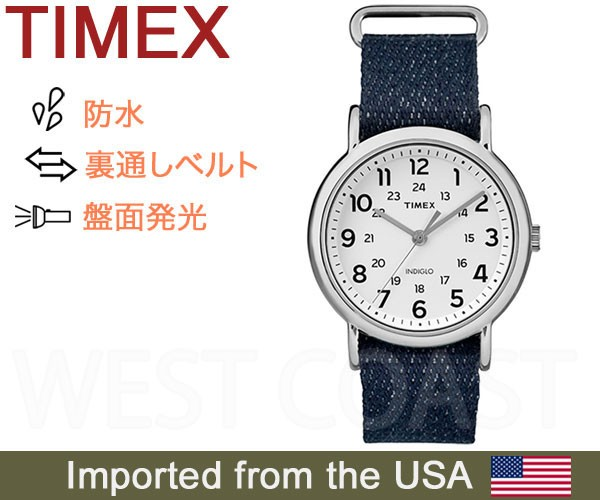 TIMEX(タイメックス) ウィークエンダー デニム...