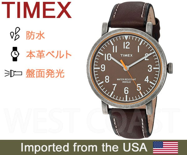 TIMEX(タイメックス) アンティーク風 レザーベ...