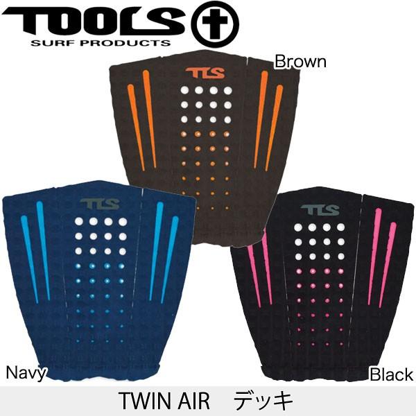 TOOLS(ツールス) TWIN AIR 3ピース デッキパッ...