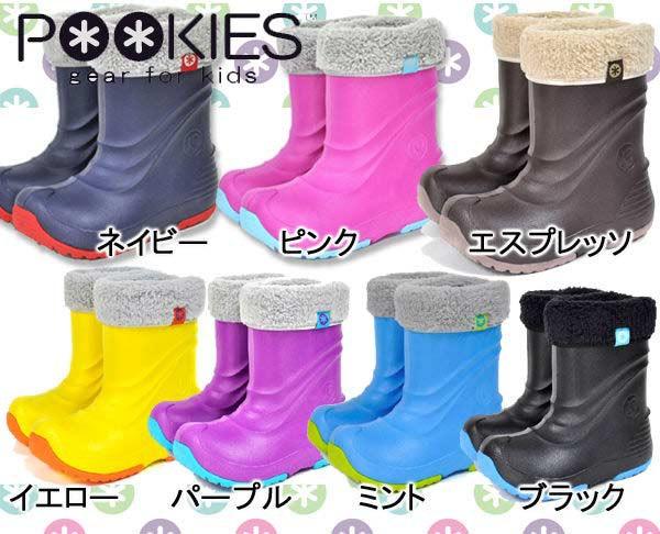 P00KIES(プーキーズ) 【品番】PK-EB 5l0ジュニア...