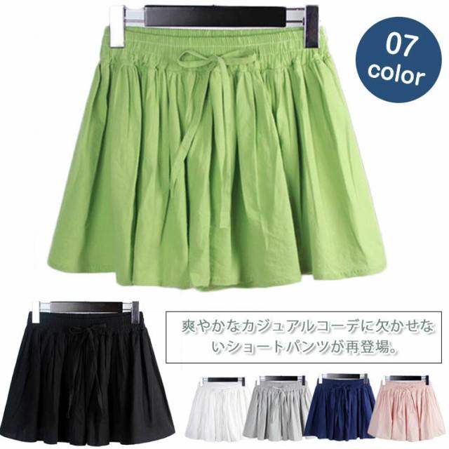 綿麻ショートパンツ キュロットパンツ スカート...