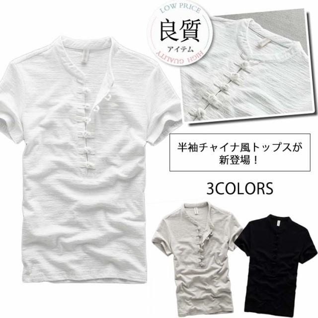 チャイナ風 トップス リネン Tシャツ チャイナボ...