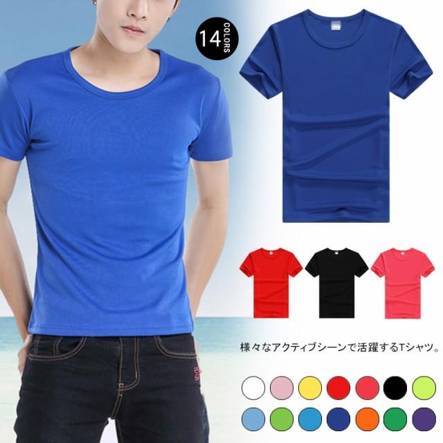 Tシャツ 半袖Tシャツ クールネック 速乾 Tシャツ ...