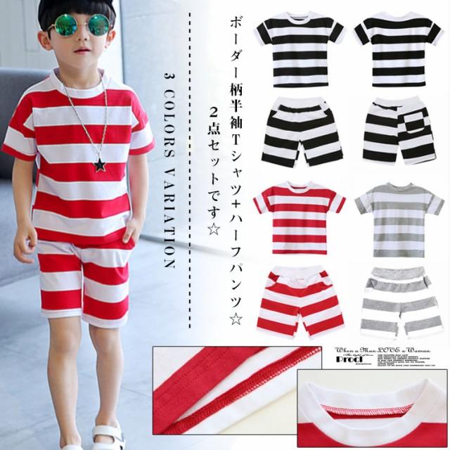 子供服/【半袖Tシャツ+ハーフパンツ】セットアッ...